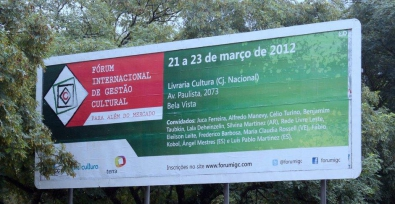 Outdoor da ECA: I Fórum Internacional
